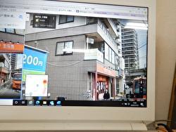 グーグルビューで見る松戸整体院の外観の画像