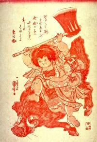 金太郎の赤絵の画像
